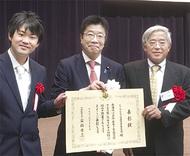 内閣総理大臣表彰を受賞