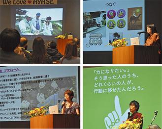 目久尻クリーン会の映像(左上)と、講師を務めた大部さん(右上)、大光寺さん(左下)、島田さん(右下)