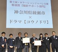 特別賞2年連続で受賞