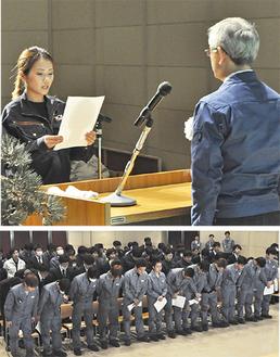 (写真上)新入社員代表として決意表明する高橋さん(写真下)あやせ工場の初仕事「あいさつ」を全員で