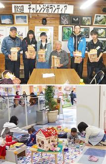 長峰の森管理委員会「小鳥の巣箱づくり」(上)と、ちくちくの会「布おもちゃ・布絵本の展示」(下)の体験の様子