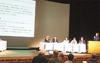 大橋さんや商工会代表が提案発表