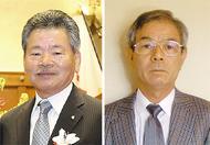 綾瀬市から2人表彰