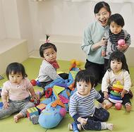 0〜1歳児の一時保育