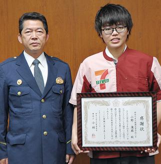 賞状を受け取る小野さん(右)