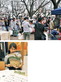 毎回賑わうマルシェ(写真上・一昨年の様子)と、完成したパンフレット(下)