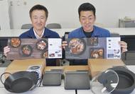 綾瀬の技術で高機能商品開発