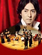秋川雅史&東京室内管弦楽団