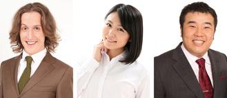 右からメインキャストの堤下敦さん、川村ゆきえさん、チャド・マレーンさん