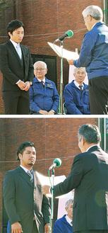 賞状を受け取る山口慎史さん(上)とセン・レアーンさん(下)
