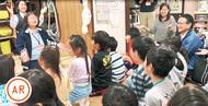 学童保育で認知症学ぶ