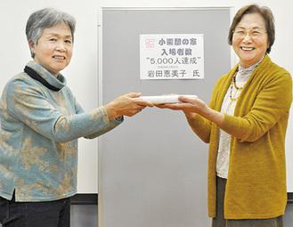 記念品を受け取る岩田さん(左)