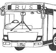 路線バスっておもしろい!