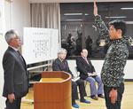 代表者による選手宣誓