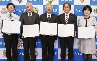 4団体が協定を締結(中央は市長)