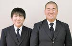 小松原さん(右)と大江さん