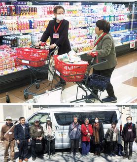 会話を楽しみながら買い物する参加者(上)参加者は全員、試験運行用の車で移動(下)
