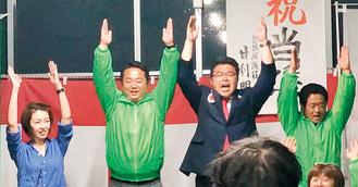 トップ当選に湧く笠間昇陣営