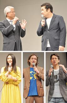 市長や出演者、監督らが登壇し舞台あいさつ
