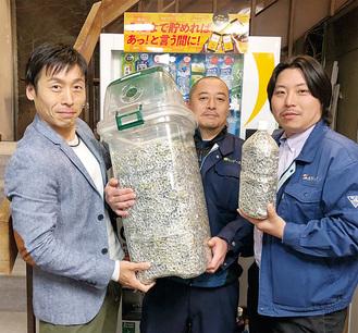 商工会に置かれている回収ボックス