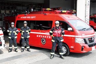 新しい指揮車と指揮隊  =7月2日午後消防本部で