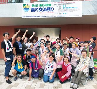 釜石市で活動した綾瀬の市民ボランティア