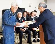 山田さんに県知事賞