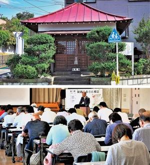 出題される小園地蔵堂(上)・試験後の講習(下・前回)