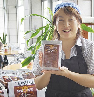 綾瀬野菜のカレー発売