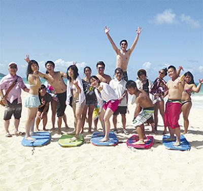 ハワイへ交換留学