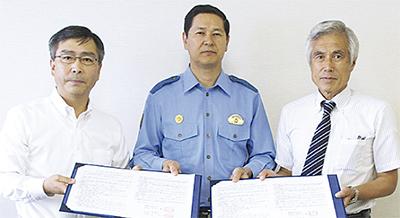 学校と警察が連携指導