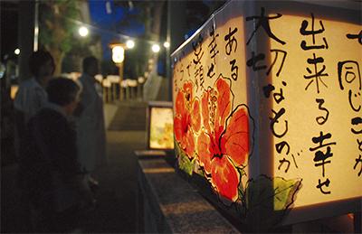 秋祭り彩る手作り灯篭