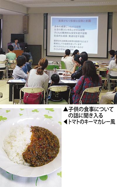 親のための食育教室