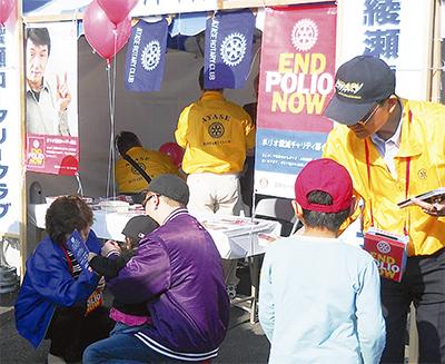 ポリオ撲滅キャンペーン