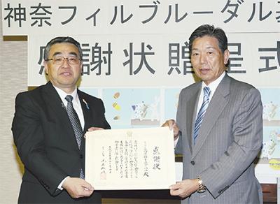 県知事から表彰