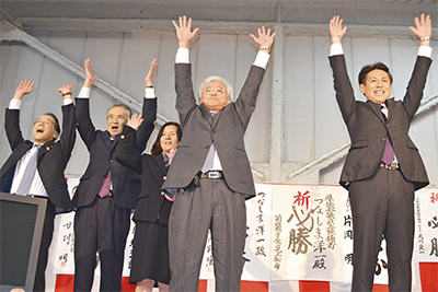 綱嶋洋一氏が初当選