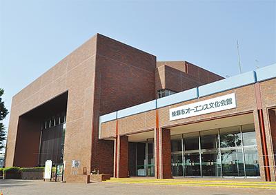 文化会館が運用再開