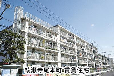 海老名・相模大塚駅バス7分、3LDK5万円台