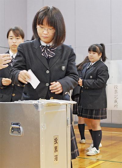 生蘭高等専修学校 「18歳の選挙権」体験し学ぶ 市選管協力で生徒会選出 ...
