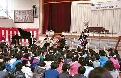 綾北小創立50周年祝う
