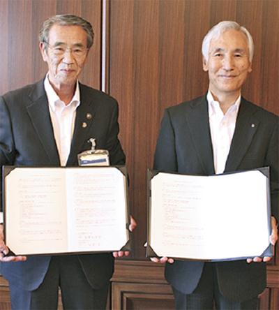 市と横浜信金協定を締結