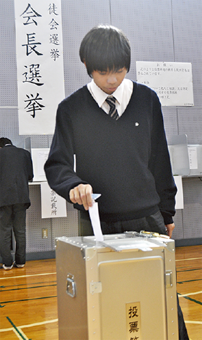 選管協力で投票学ぶ