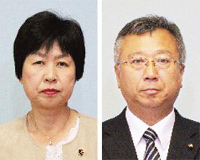 新議長に武藤氏を選出