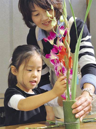 伝統文化いけ花親子教室