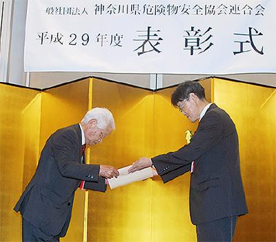 県知事賞を受賞