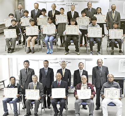 美化標語・美化運動推進功労者を表彰