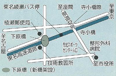 東名 高速 道路 通行止め 状況