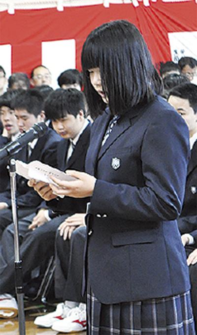 新校舎で新たな門出 生蘭高等専修学校 160人入学 | 綾瀬 | タウンニュース