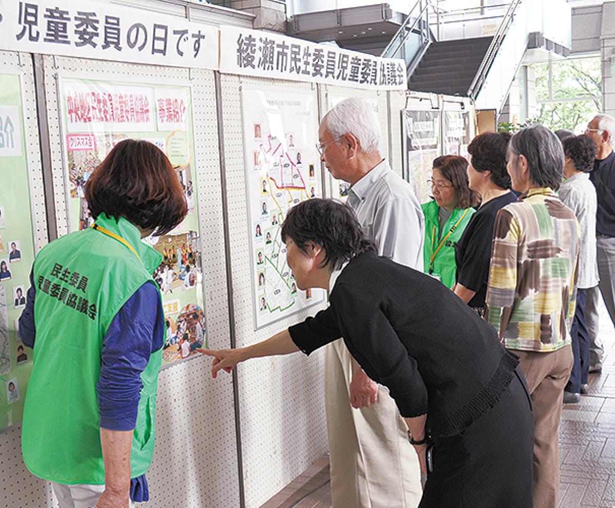 民生・児童委がパネル展を開催