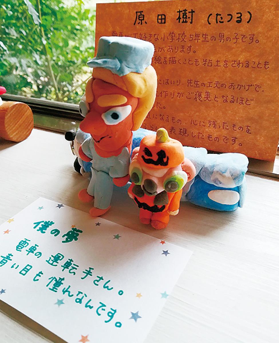 原田樹君(綾北小5年生)が作品展